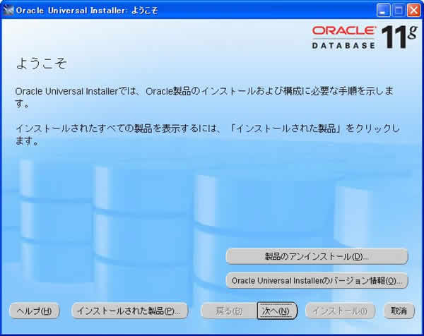 Oracle Data Access Components (ODAC) with Oracle Developer Tools for